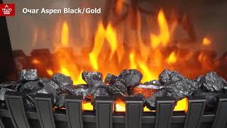 Классический очаг Royal Flame Aspen Black/Gold
