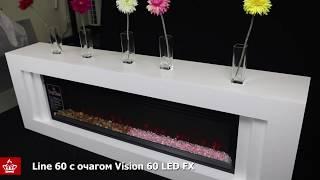 Электроочаг Vision 60 LED
