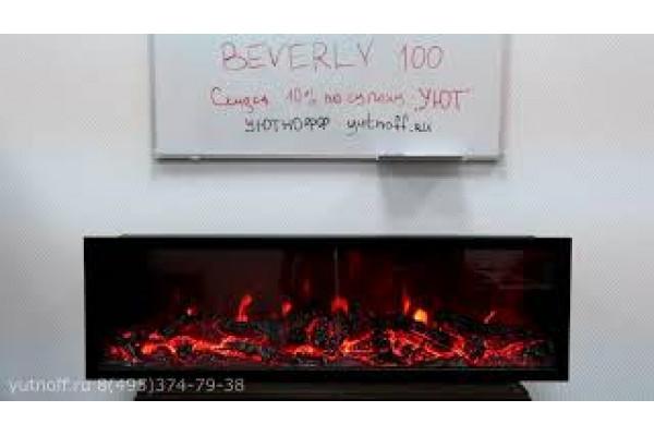 Каминокомплект Islandia (Исландия) с очагом Beverly 1000