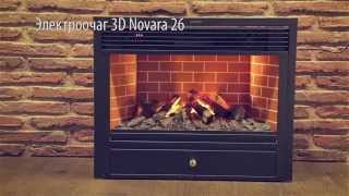 Очаг Novara 26